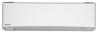 XZ18SKE KIT-XZ18-SKEM  PANASONIC XZ18SKE KIT-XZ18-SKEM ETHEREA INVERTER+ EZÜST R32 hűtő-fűtő hőszivattyús inverteres split klíma klímaberendezés klima légkondi légkondicionáló légkondícionáló