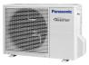 KE25TKE KIT-KE25-TKE  PANASONIC KE25TKE KIT-KE25-TKE Standard Inverter hűtő-fűtő hőszivattyús inverteres split klíma klímaberendezés klima légkondi légkondicionáló légkondícionáló