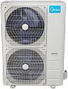 MTB-48HWFN1-QRD0/MOE30U-48HFN1-RRD0   MIDEA MTB-48HWFN1-QRD0/MOE30U-48HFN1-RRD0  DC INVERTER LEGCSATORNAZHATO hűtő-fűtő hőszivattyús inverteres split klíma klímaberendezés klima légkondi légkondicionáló légkondícionáló