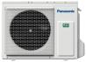 TZ60TKE KIT-TZ60-TKE  PANASONIC TZ60TKE KIT-TZ60-TKE TZ INVERTER R32 hűtő-fűtő hőszivattyús inverteres split klíma klímaberendezés klima légkondi légkondicionáló légkondícionáló